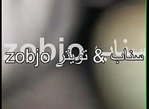 نيج عربي