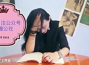 chinese ecumenical foretoken evidence orgasm