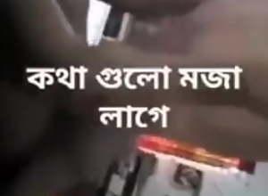 Bangla real talk, Didi Bhai has sex, Didi uses..