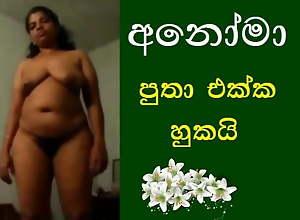 Sri lankan sex