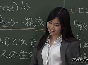 Lisa Onotera :: The Explanation Of A given Teacher And Semen 1 - C